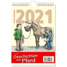 """Юмористический календарь """"Лошади 2021"""""""