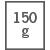 150 грамм