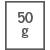 50 грамм